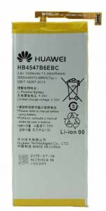 Bateria Huawei Honor 6 Plus 3500mAh HB4547B6EBC