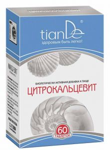 Suplement Diety Ostropest Citrocalcevit Tiande 113004